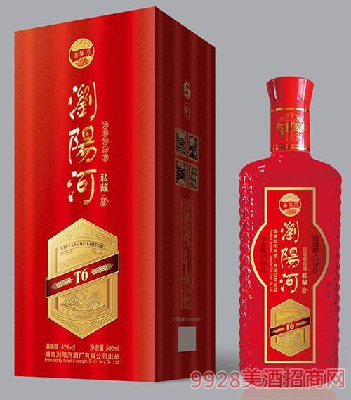 浏阳河酒私藏T6-42度500ml