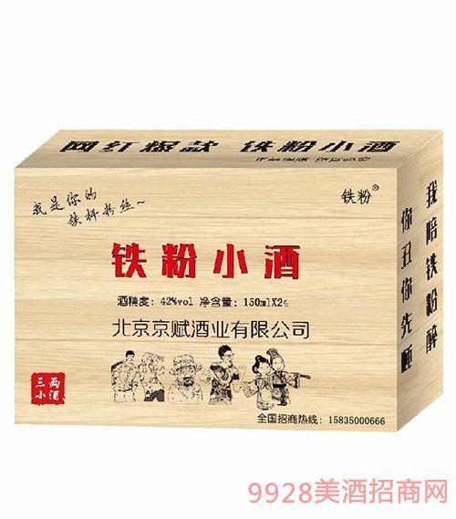铁粉小酒42度150mlx24