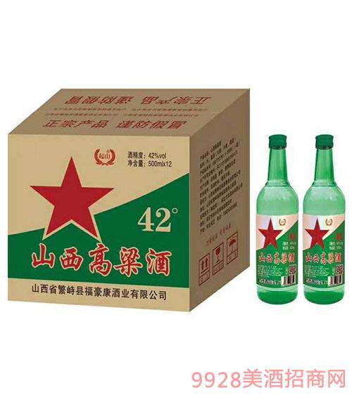 山西高粱酒42度500mlx12