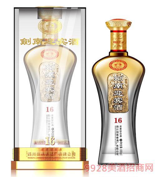 剑南迎宾酒(16)