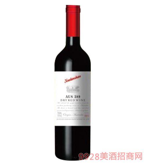 雪兰山澳大利亚进口干红葡萄酒