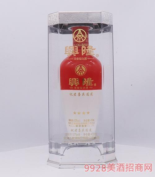 兴隆酒・祝君喜庆连连(四星)