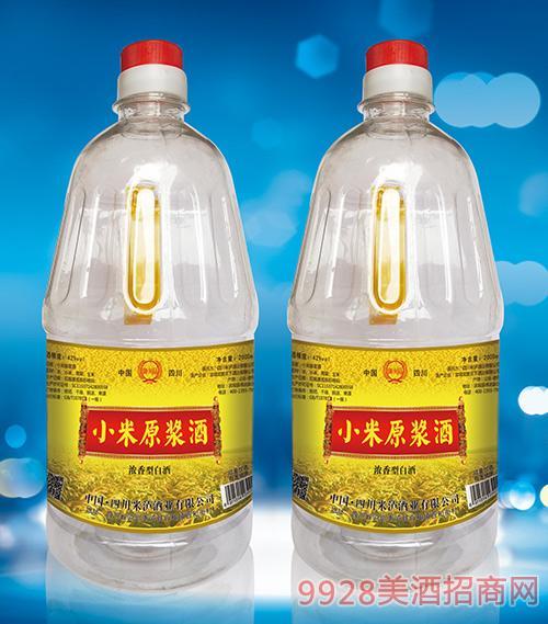 小米原漿酒桶裝酒2L