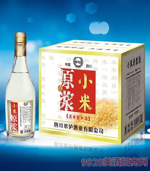 小米原浆酒(内招)