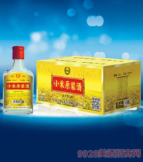 小米原浆酒(小酒)