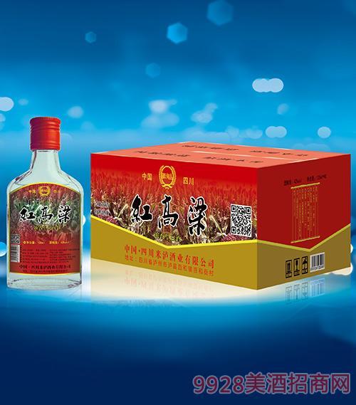 红高粱酒(小酒)