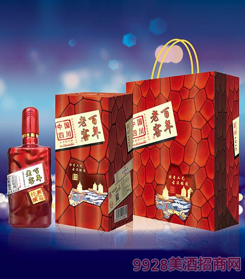 百年老窖酒(经典酿造)