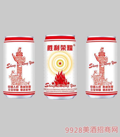 胜利荣耀白罐啤酒330ml