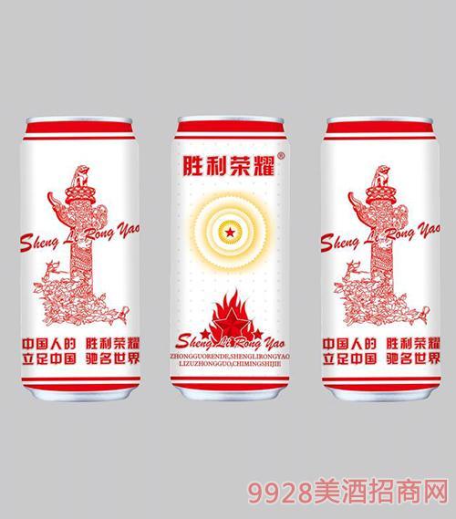 胜利荣耀白罐啤酒500ml
