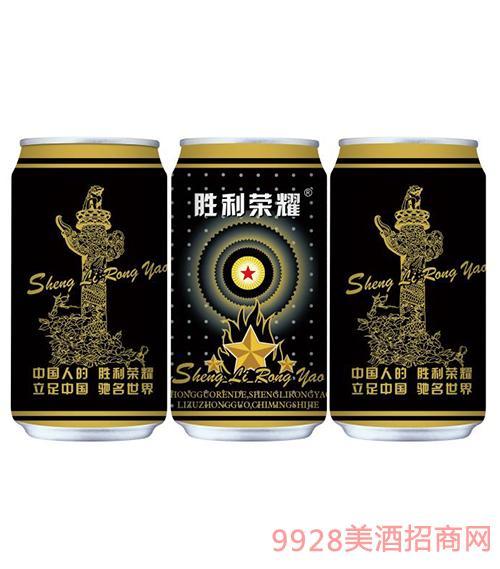 胜利荣耀黑罐啤酒330ml