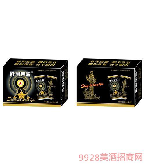 胜利荣耀黑罐啤酒330mlx24
