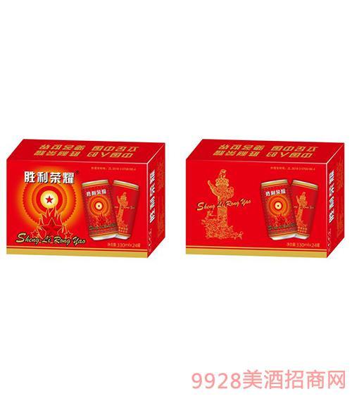 胜利荣耀红罐330mlx24