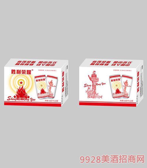 胜利荣耀啤酒330mlx24
