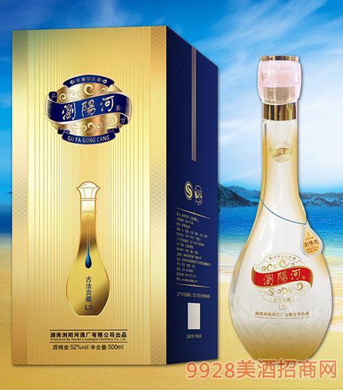 浏阳河酒古法贡藏L3-52度500ml