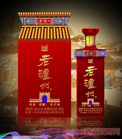 红酿坊老泸州酒