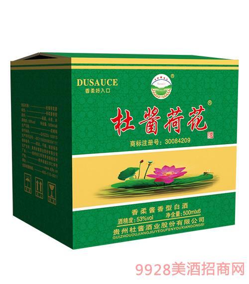 杜酱荷花酒(箱)53度500ml