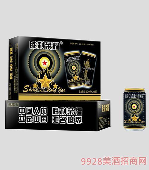 胜利荣耀精酿黑啤酒330mlx24