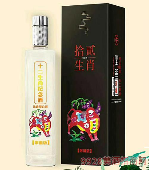 十二生肖纪念酒(牛)