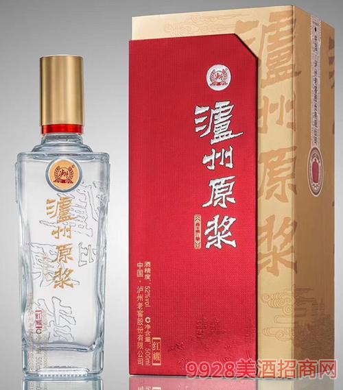 泸州原浆红耀酒52度500ml