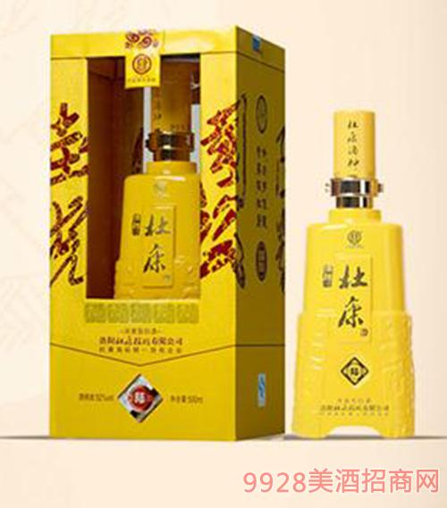 杜康国瓷陆号酒