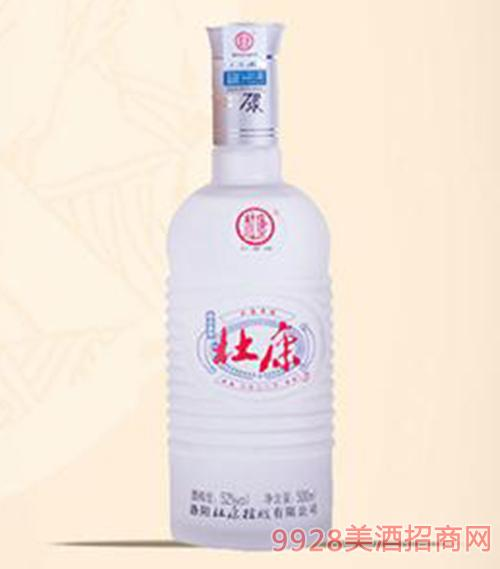 杜康酒神酒原酿