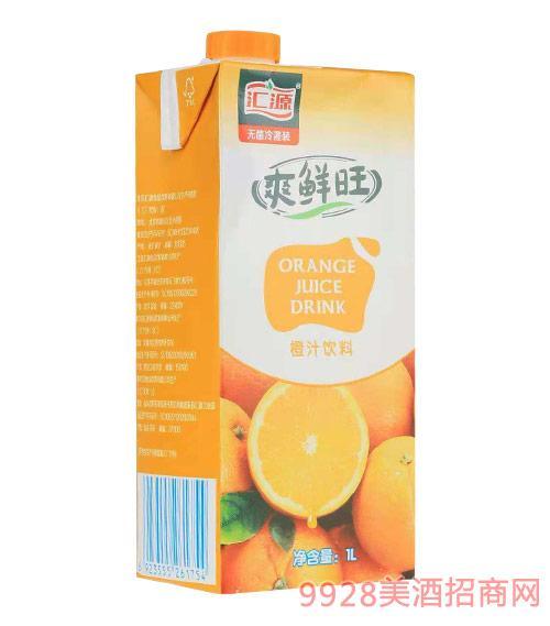 汇源爽鲜旺橙汁饮料1L