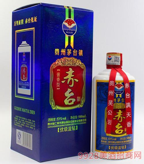 赤台优级蓝钻酒53度500ml