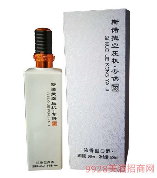 定制酒·专供60度500ml
