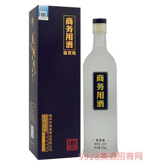 商务用酒鉴赏级700ml