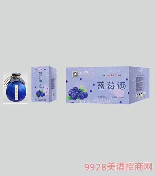 燕王府藍莓酒20度500mlx6