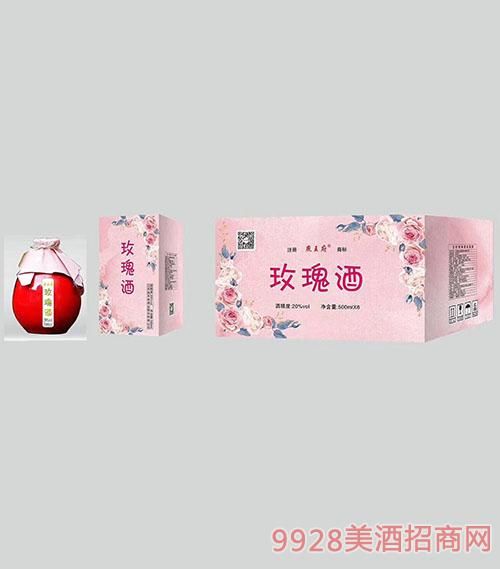燕王府玫瑰酒20度500mlx6