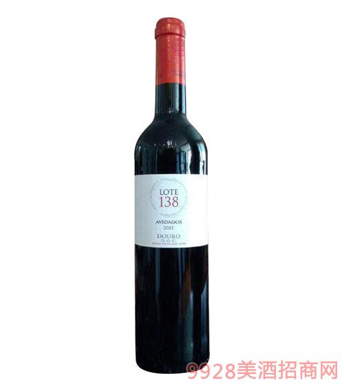 葡萄牙阿维斯梯田庄园138干红葡萄酒2015