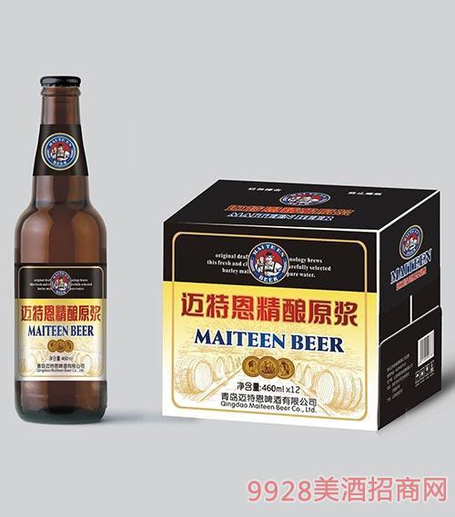 迈特恩精酿原浆啤酒460mlx12