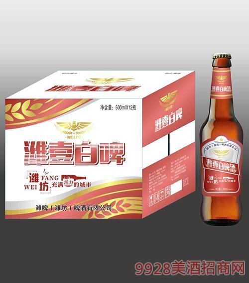潍坊啤酒-潍壹白啤(红标)500mlx12