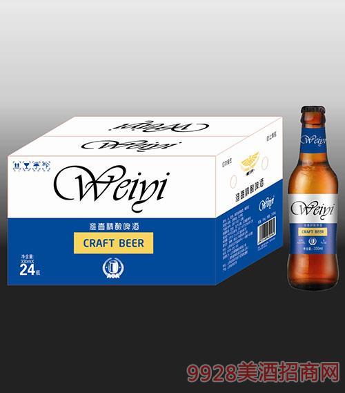 潍坊啤酒-潍壹精酿啤酒330mlx24