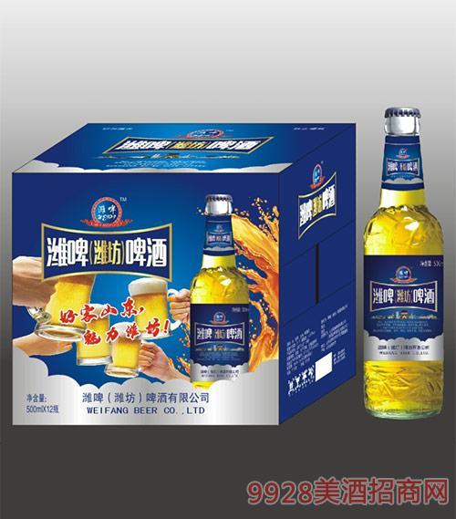 潍坊啤酒-潍啤(潍坊)啤酒500mlx12