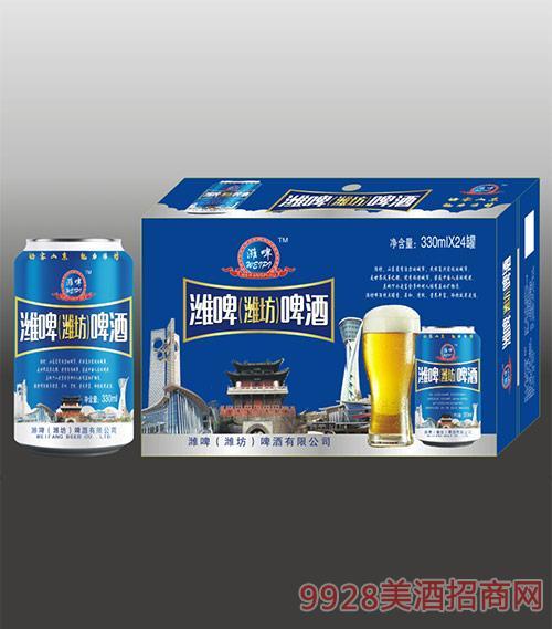 潍坊啤酒-潍啤(潍坊)啤酒易拉罐330mlx24