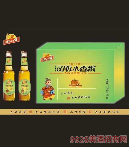 汉斯小香槟330mlx24