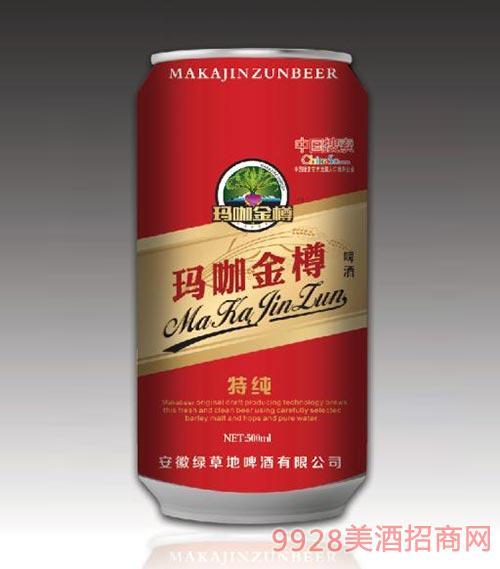 玛咖金樽啤酒特纯500ml