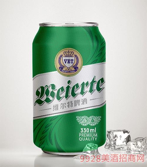 维尔特啤酒绿罐330ml