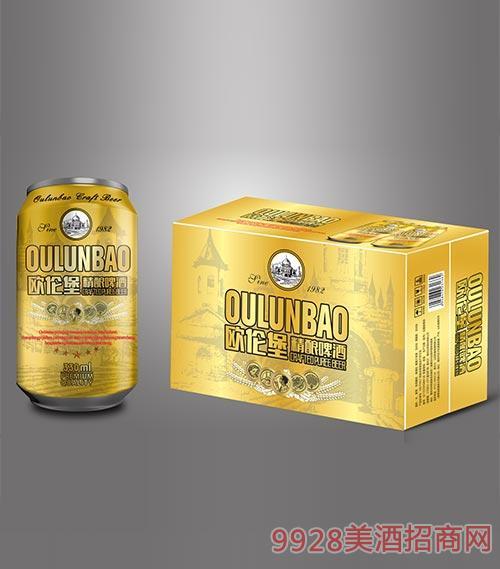 欧伦堡精酿啤酒330ml