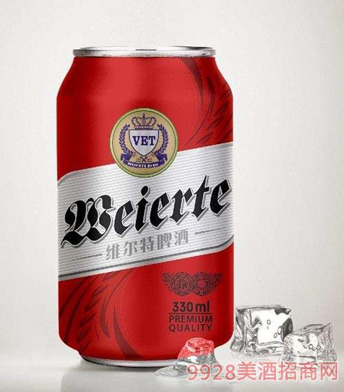 维尔特啤酒红罐330ml