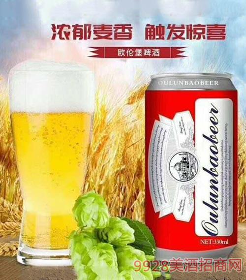 欧伦堡啤酒330ml