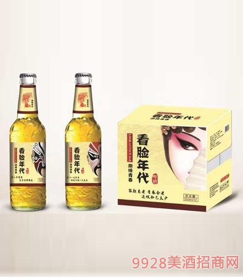 看脸年代啤酒330mlx24