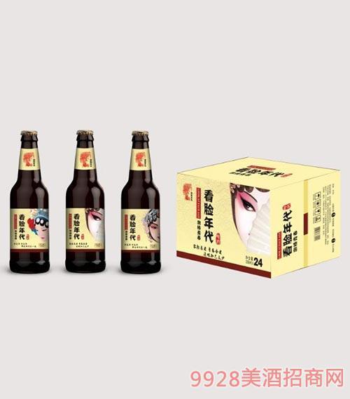 看脸年代啤酒330ml