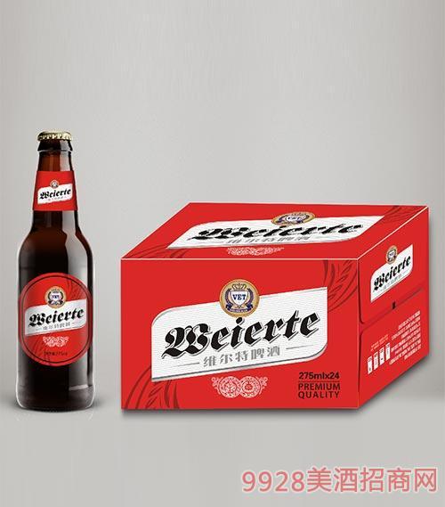 维尔特啤酒瓶装275mlx24