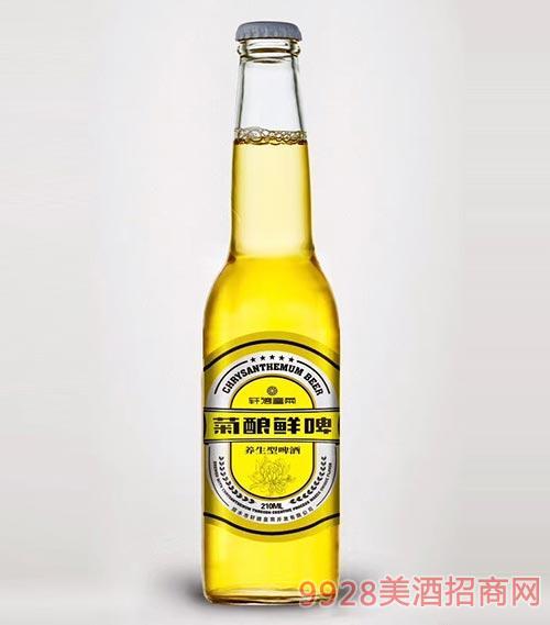 菊酿鲜啤瓶装210ml
