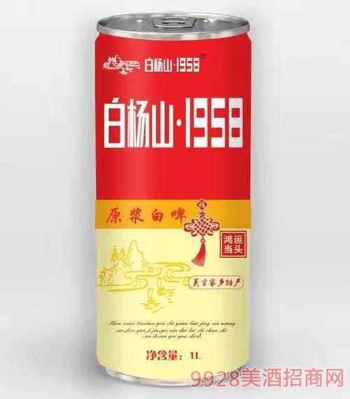 白�钌健�1958原�{白啤1L