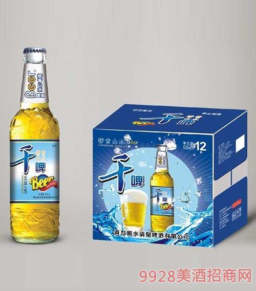 干啤啤酒500mlx12
