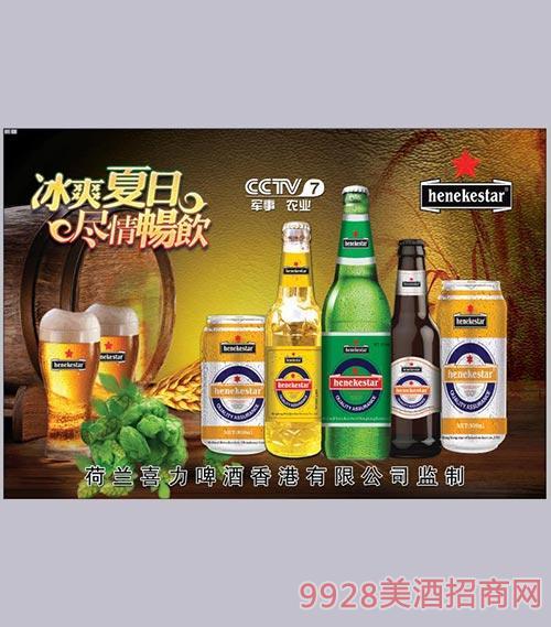 �M口啤酒�M合�b